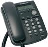 Điện thoại IP  PANASONIC KX-HGT100