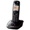 Điện thoại không dây Panasonic KX-TG2511