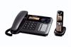 Điện thoại không dây Panasonic KX-TG6451