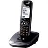 Điện thoại không dây Panasonic KX-TG7511