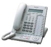 Điện thoại kỹ thuật số Panasonic KX-T7633