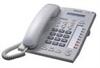 Điện thoại kỹ thuật số Panasonic KX-T7665