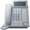 Điện thoại tổng đài IP-PT  PANASONIC KX-NT346