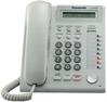 Điện thoại tổng đài IP  Panasonic KX-NT321