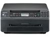 Máy Fax Laser đa chức năng Panasonic KX-MB2030