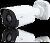 UNIVIEW IPC2122SR3-PF60-B