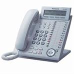 Điện thoại lập trình Panasonic