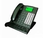 Điện thoại bàn giám sát IKE